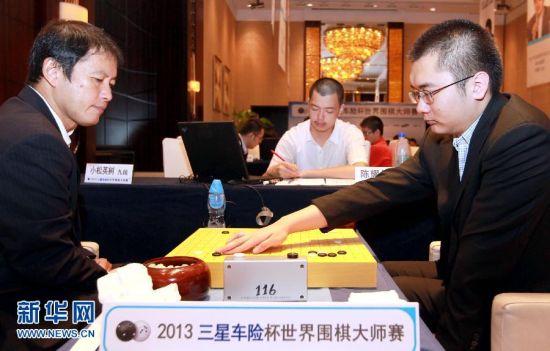 第18届世界围棋大师赛赛况