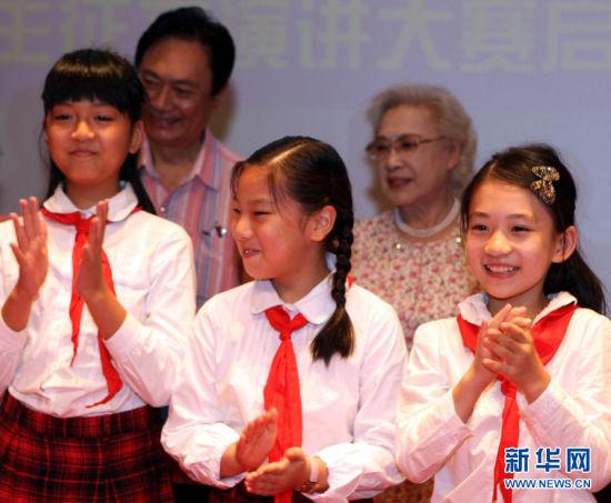 《心曲》首映式在上海举行