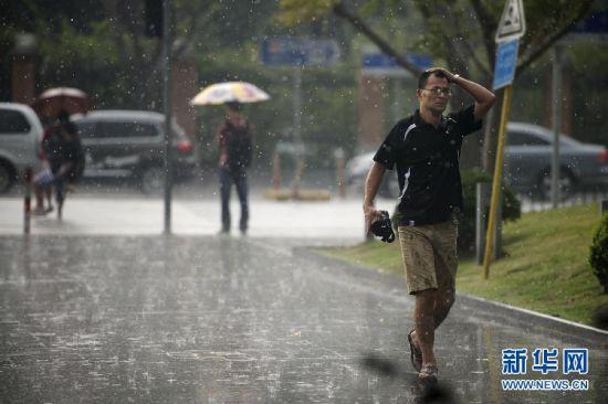 午后暴雨袭申城