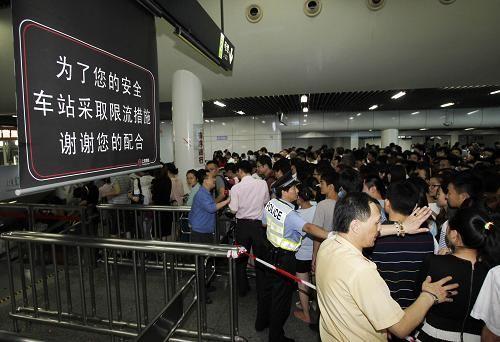 上海发出最高等级暴雨警报部分道路短时积水局部交通受阻