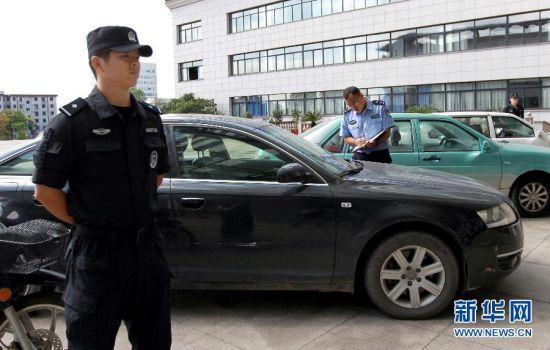 上海宝山警方发还价值数百万元涉案财物