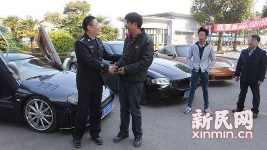 图说:闵行警方将这些追回的被骗豪车交还到了车主手中。新民网 沈文林 拍摄