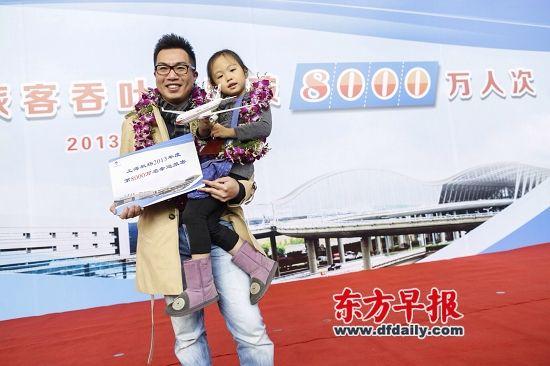 由浦东飞往纽约的东航旅客林先生成为上海机场今年第8000万名旅客。早报记者 鲁海涛 图