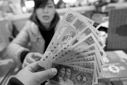 50元面额的第四套人民币市场价已达150元以上 /晨报记者 殷立勤
