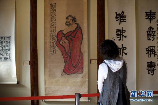 吴昌硕三代书画展在沪举行
