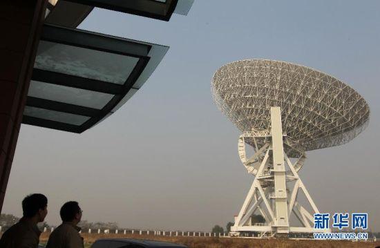 """65米射电望远镜为""""嫦娥落月""""导航"""