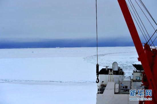 探访南极陆缘冰的边缘地带
