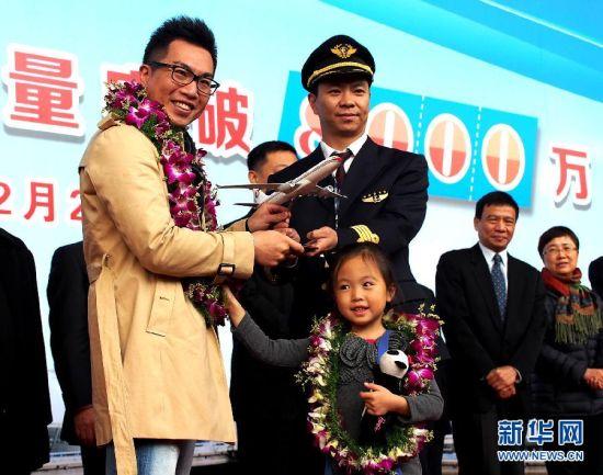 上海两大机场旅客吞吐量突破8000万人次