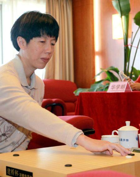 第十一届中国女子围棋公开赛决赛在沪落子