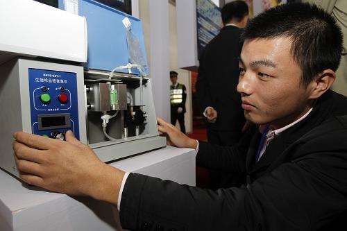 第十五届中国工博会在上海揭幕