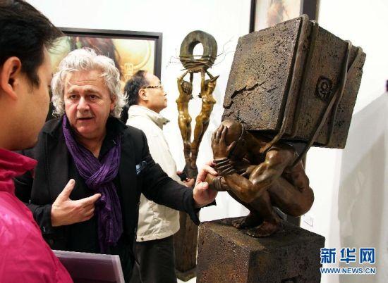 2013上海艺术博览会即将开幕