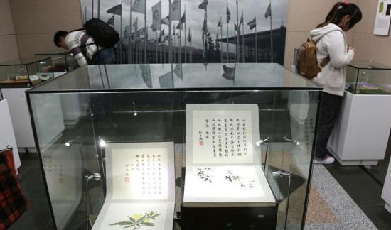 """""""中国最美的书""""亮相申城"""