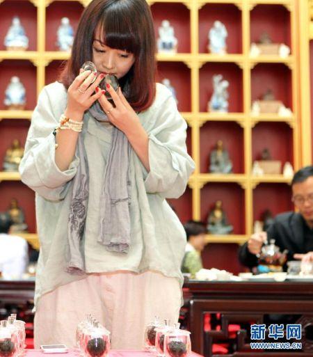 """""""国茶研习院""""在上海创办"""