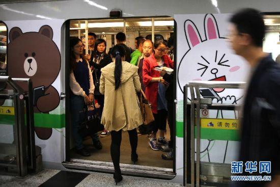 上海地铁卡通大变身