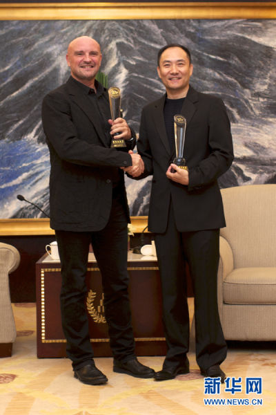 """第十五届中国上海国际艺术节颁发""""特别贡献奖"""""""