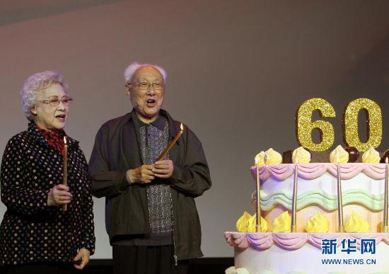 上海电影演员剧团迎来60华诞