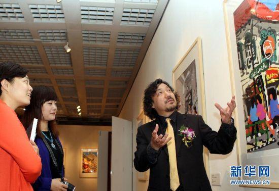 《狮城肖像——新加坡水彩画展》在上海开幕