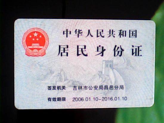 中国人口老龄化_中国人口身份证网