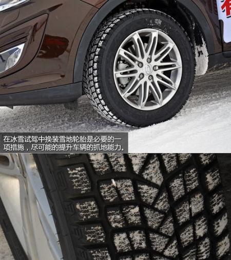 配备esp系统 冰雪试驾广汽传祺gs5/ga3