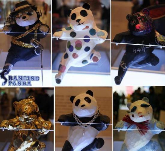 土豪熊猫潮到爆