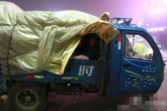 工全家12口乘三轮农用车千里返家图片