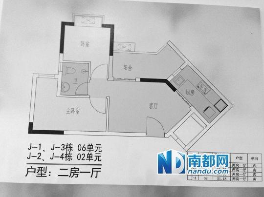 公租房奇葩户型 三房一厅才39.4平方