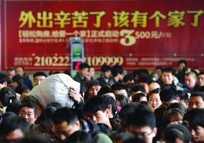 □2月3日,在安徽阜阳火车站候车室内,一些外出打工的人背上行李,再次踏上旅途。 /新华社
