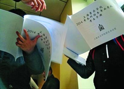 □上海音乐学院今年招生计划为370人左右 /晨报记者 陈征