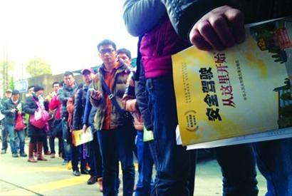 春年过后,各大驾校报名人数开始增多。昨天在沪南公路上的车管所体检大厅外排起长龙。 /晨报记者 何雯亚