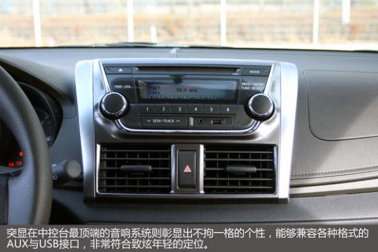 致炫收音机插口接线图