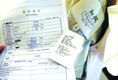 □陈先生展示COACH袖里的检测报告 /晨报记者殷立勤