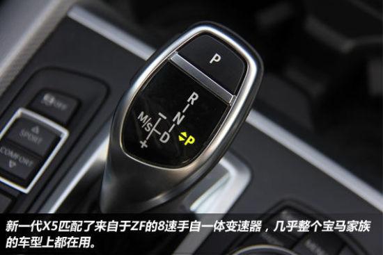 X5操控介绍