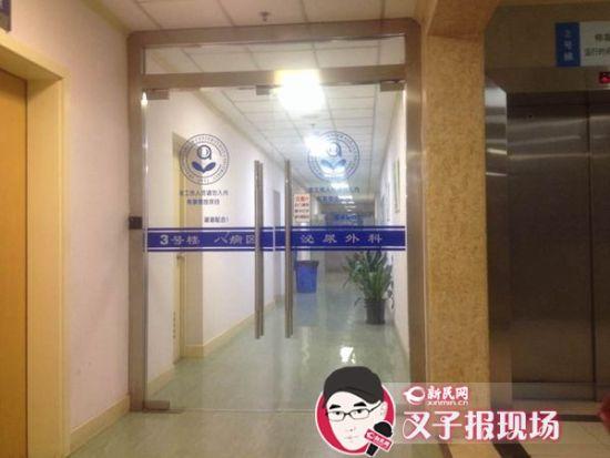 坠楼医生曾经的办公区域。新民网记者 萧君玮 摄