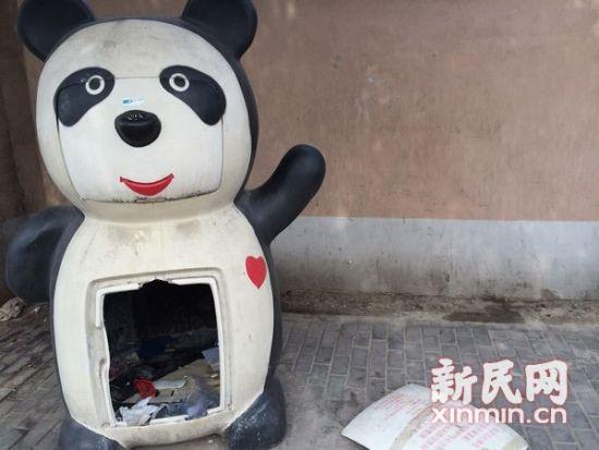 小区大熊猫旧衣回收箱变成垃圾桶