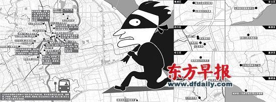 警方公布今年1至3月份扒窃拎包案件案发较多的区域。 赵佳峰 刘筝 制图