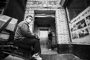 地铁无障碍电梯不顺畅