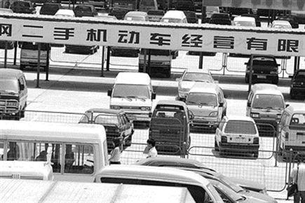 上海二手车市场。