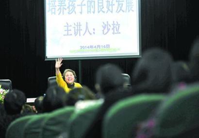 □4月16日,进才实验中学,上海犹太传奇母亲沙拉与家长交流育儿经。/晨报记者 陈征