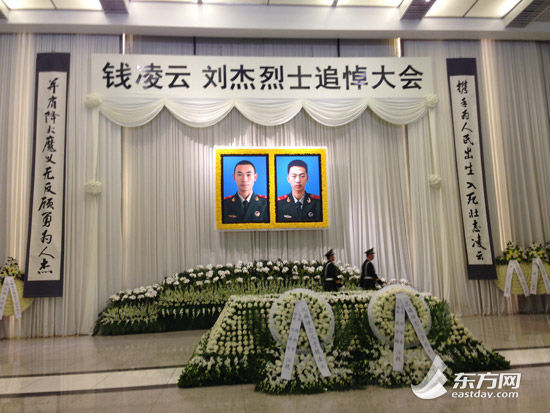 龙华殡仪馆大厅内烈士灵堂
