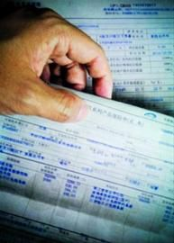 □丰田车主任先生向记者展示了保险的相关单据 /晨报记者 肖允