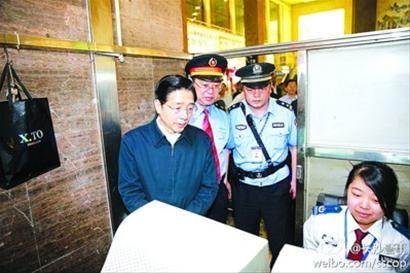公安部部长郭声琨 从严从细从实做好各项安保工作