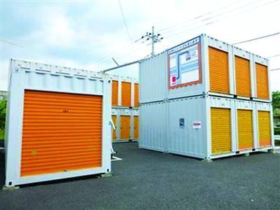 □东京都八王子市的小型储藏室