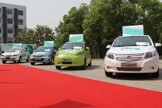 现场展示了众多品牌的新能源车型
