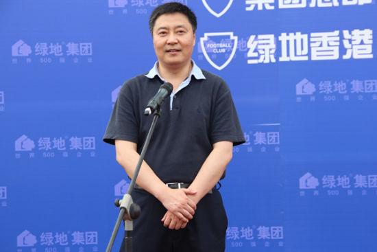 绿地集团执行副总裁、上海绿地足球俱乐部董事长吴晓晖先生 致开幕词