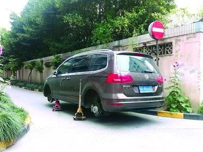 □破损的四个轮胎全被卸走,用千斤顶支撑着。 /微博截图