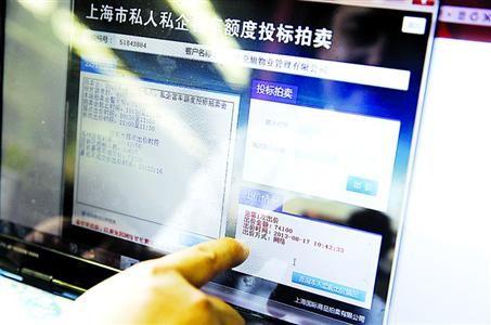 □去年8月上海车牌平均成交价74939元,2万多人参与竞拍,如今拍牌人数已超过11万。 /晨报记者 殷立勤