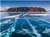 绝美的贝加尔湖