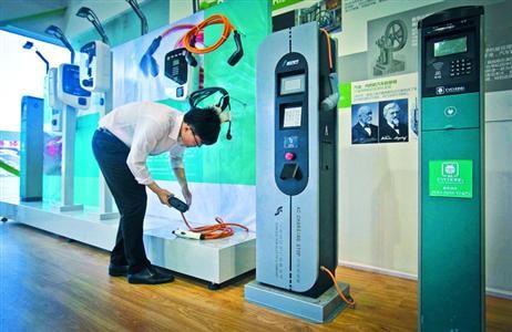□世博园区新能源公园内的电动汽车充电桩型号繁多 /晨报记者 竺钢