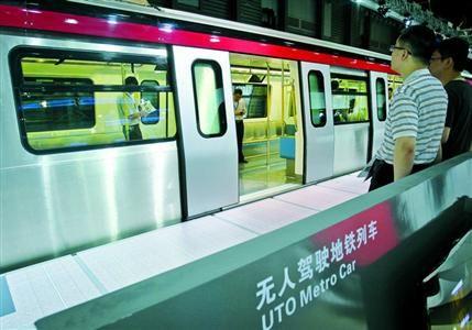 □无人驾驶列车外部与普通列车很像   /晨报记者 竺钢