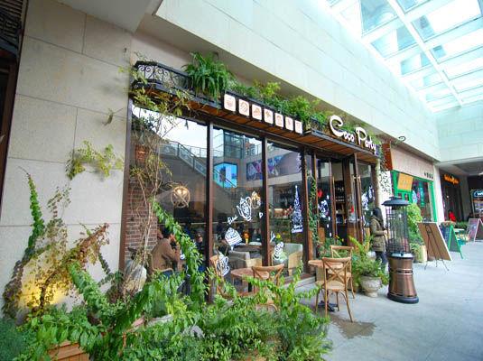 上海甜品店装修风格